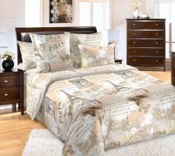 Купить постельное белье из бязи «Вояж»