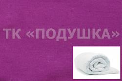 Купить фиолетовый трикотажный пододеяльник в Иркутске