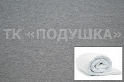 Купить меланжевый трикотажный пододеяльник в Иркутске