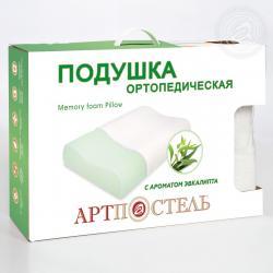 Ортопедическая подушка с ароматом эвкалипта (размер: 35х60х11)